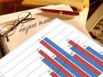 Что отобразить при написании бизнес-плана