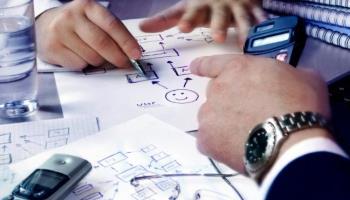 С чего начать составление бизнес-плана
