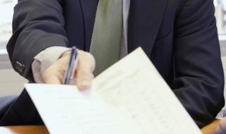 Уведомление о присвоении кодов статистикидля ИП