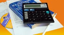 Отчетность при упрощенной системе налогообложения для ООО