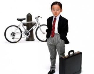 Привлечение молодежи в малый бизнес