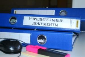 Устав -единственный учредительный документ ООО