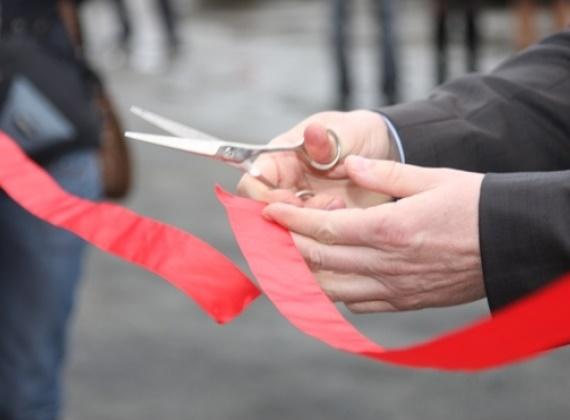 Открытие филиала в другом городе пошаговая инструкция