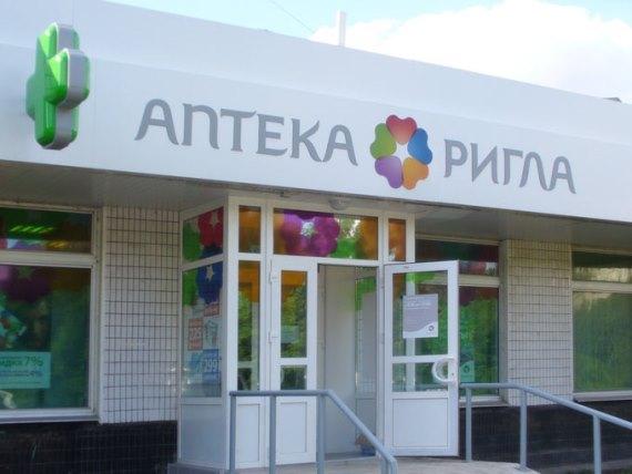 Примеры франшиз аптеки