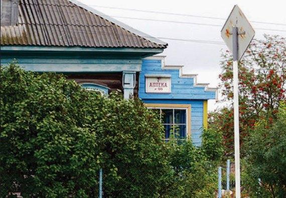 Открытие аптеки на селе