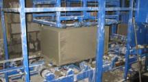 Бизнес план создания производства пеноблоков