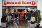 Какие направления рассмотреть при составлении бизнес плана магазина секонд хенд