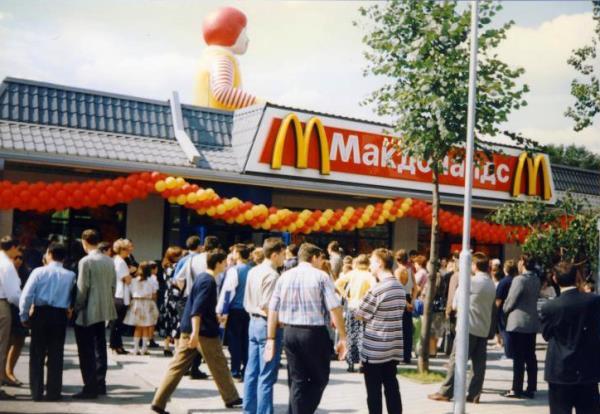 Где лучше расположить ресторан Макдональдс