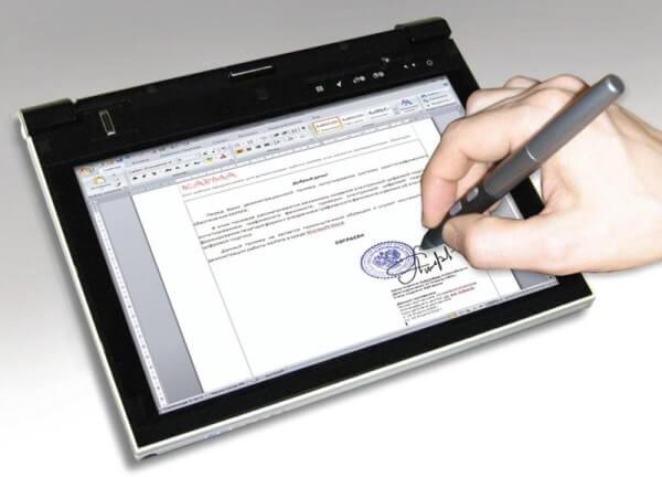 Как получить электронную цифровую подпись (ЭЦП) для юридических лиц?