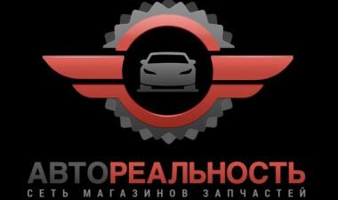 Автореальность отличная франшиза интернет-магазина автозапчастей для иномарок